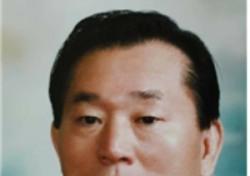 [허건식의 도의상마] 유도계의 큰스승, 소공(小公) 김종달