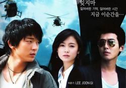 [플레이백] '개늑시', '무법변호사' 김진민PD-이준기의 잊을 수 없는 첫 만남