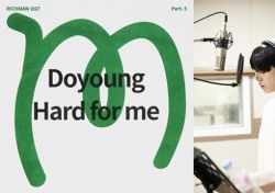 NCT 도영, '리치맨' OST곡 'Hard for me' 9일 공개…색다른 매력의 가창력 눈길