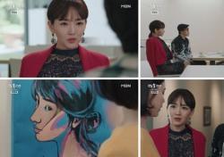 '리치맨' 윤송아, 김예원과 카리스마 연기 대결…극중 '명승부 협상' 눈길