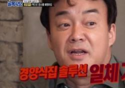 """'백종원의 골목식당' 나비효과? """"비위생적인 식당, 적폐""""… 청와대로 향한 화살"""