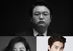 [이 배우가 궁금하다] '검법남녀' 편 #고규필 #스테파니 리 #박은석