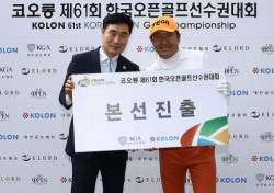 베테랑 골퍼 최호성 한국오픈 최종 예선전 통과