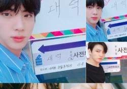 '소중한 한표' 방탄소년단, 바쁜 스케줄 속 투표까지…선한 영향력 발휘