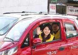 서초구청장 조은희, 민주당싹쓸이 속 서울 유일한 빨간빛