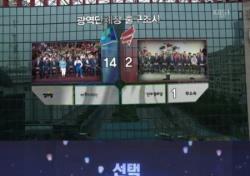 6·13 지방선거 개표방송… KBS 지상파 1위·MBC 토론·SBS CG '호평'