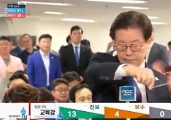 """""""이재명 인터뷰 효과?""""… MBC '뉴스데스크' 시청률 1위"""