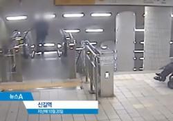 장애인 단체 지하철 1호선에 모였다…그 이유는?