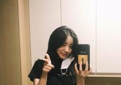 한서희, 방탄소년단 뷔 클럽 목격?…결국 해명+사과
