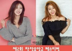 '프로듀스 101' 황인선·성혜민, 뮤지컬 'CASH' 주연 발탁