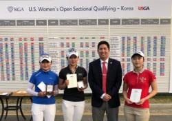 [골프상식백과사전 116] 여자 프로 대회 예선전