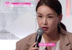 '프로듀스48' 배윤정 일침에 日참가자 눈물? 명장면, 벌써 나왔다