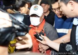 군산 주점 방화, '10만원이 뭐라고' 3명 목숨 잃게 한 참극