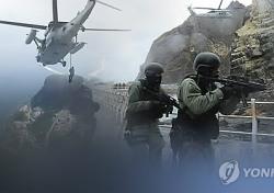 """독도방어훈련, 일본이 받아들일 수 없다며 한 말 """"다케시마 영유권 따라..."""""""