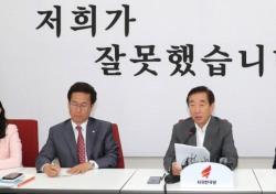 김성태 중앙당 해체 선언, 또 다른 시작? 그가 강조한 것은...