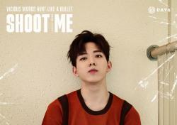 데이식스 도운, 신곡 'Shoot Me' 개인 티저 공개…카리스마 비주얼 '막내의 위엄'