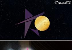 미디어콘텐츠그룹 빙고, 초대형 글로벌 오디션 개최