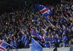 나이지리아 아이슬란드, 치과의사 감독 무시할 수 없는 이유
