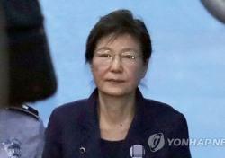 박근혜 국선변호인, 3명인 이유