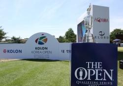 [골프상식백과사전 117] 61년 역사 한국오픈의 숫자들