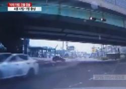 안성 교통사고, 면허 없이 운전대를? 100km 무서운 질주 CCTV 보니