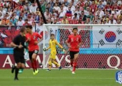 [러시아 WC] '카잔 쾌거' 한국축구를 가장 극적으로 세계에 알렸다