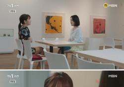 """'리치맨' 윤송아, """"멋진 배우들과 호흡 행복"""" 종영 소감"""