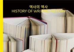 [핫 베스트셀러] '썰전'→도서시장, 잊혀지기 힘든 유시민