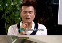 'JYP 신사옥의 유기농 식당'… SM·YG는?