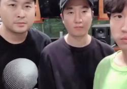 '에픽하이 콘서트' 약속 지켰다… 투컷, SNS 프로필 '수컷' 변경