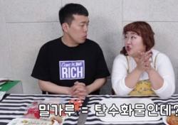 """홍윤화 """"먹으면서 뺀다"""" 직접 소개한 밀가루 대체재는?"""