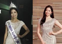 """'2018 미스코리아' 김수민에 왕관 넘긴 서재원 """"눈물 고이고 손 벌벌"""" 소감 전해"""