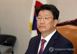 """'권성동 영장 기각' 허경호 판사도 공범이라는 청원?...""""징계 권한 없어"""""""