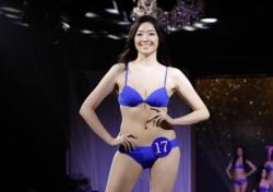 김수민, 59kg 美人 새 역사 썼다...BMI 지수는 20대 여성 상위 35%?