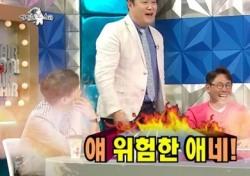 """김구라 여자친구 실체는? 툭 던진 말에 """"얘 위험한 애네"""" 발끈"""