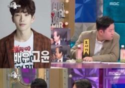"""전준영 PD, 고윤·고나은 열애설 재점화? """"남 연애사 관심無"""""""