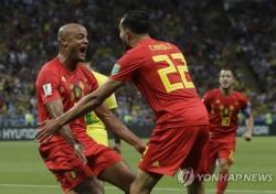 브라질, 벨기에에 1대2敗…아르헨·우루과이 이어 남미팀 줄탈락