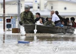"""일본 폭우, """"조금만 버텨달라"""" 안타까움 자아낸 한 마디"""