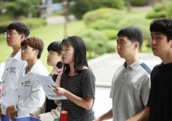 서울대 총학, 前 총장후보 '기자 성희롱' 여파, 기자회견 열고…