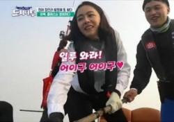 마이크로닷, 홍수현 '철벽' 뚫은 비결?