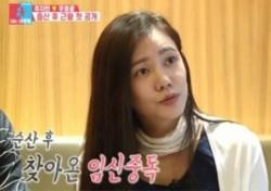 """추자현 """"임신중독증? 그보다 더 힘들었던 것은…"""""""