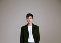 로이킴, 2018대구포크페스티벌 출연…글로벌 K포크 무대 '기대감 UP'
