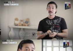 신성우 '반전'의 진면목…방송 의식? 결혼 전부터 남달랐던 배려