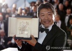 [영화 잇 수다] 고레에다히로카즈 '어느 가족', '칸' 효과 韓에서도 통할까