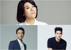 [이 배우가 궁금하다] '미스터 션샤인' 편 #조우진 #이정은 #배정남