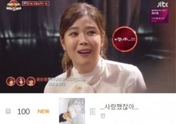 '히든싱어5' 린, 차트 역주행까지… '효과 톡톡'