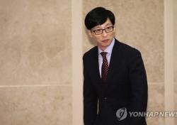 """유재석, FNC와 재계약 """"동반자로서 지원 아끼지 않을 것"""""""