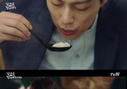 [신작보고서] '식샤를 합시다3', 믿고 보는 윤두준표 먹방…아쉬운 백진희