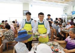 울산지역 농협, 초복맞이 '삼계탕 나눔 DAY'