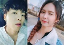 탑독 P군-라니아 유민, 3호 아이돌 부부…올해만 두 커플 탄생